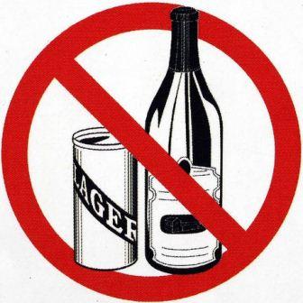 Картинки по запросу алкоголь убивает